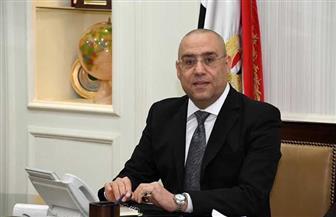 وزير الإسكان: تنفيذ 16 قرار غلق وإزالة للتعديات و28 إزالة فورية للإشغالات بمدينة بدر | صور