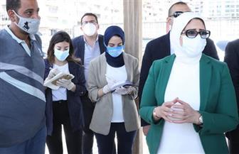 وزيرة الصحة تتفقد مستشفى أبو قير النموذجي للتأمين الصحي بالإسكندرية