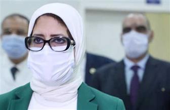 وزيرة الصحة: مستشفيات التأمين الصحي بالإسكندرية تعمل باحترافية