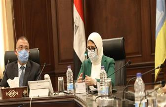 وزيرة الصحة تعقد اجتماعا مع محافظ الإسكندرية لمتابعة تطبيق خطة الوزارة لمواجهة فيروس كورونا