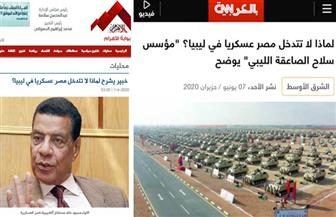"""CNN تبرز تصريحات مؤسس سلاح الصاعقة الليبية لـ""""بوابة الأهرام"""" حول موقف مصر من الأوضاع في ليبيا"""