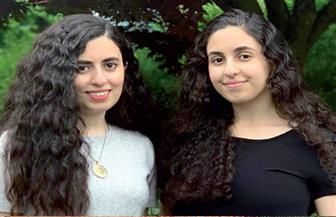 إنجاز جديد لبنات مصر.. الشقيقتان سارة ودينا تفوزان فى مسابقة الابتكار بهارفارد