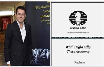 للعام الثالث على التوالي.. «شطرنج دجلة» الأفضل في مصر وإفريقيا