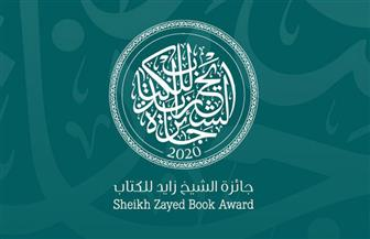 تعرف على تفاصيل الترشح لجائزة الشيخ زايد للكتاب في دورتها الـ15