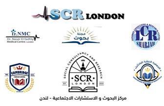 10 وصايا للحكومات بمؤتمر مركز لندن للبحوث للحد من تداعيات «كورونا»
