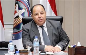 وزير المالية: حوافز وإعفاءات ضريبية وجمركية كبيرة للمشروعات المتوسطة والصغيرة ومتناهية الصغر