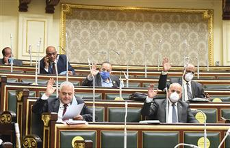 البرلمان يوافق على اتفاقية مقر الاتحاد الإفريقي بمصر