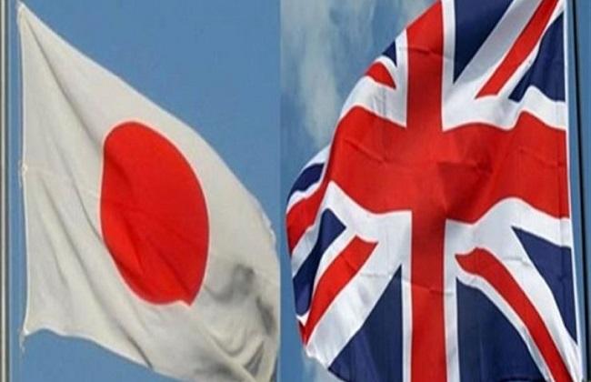 بدء محادثات يابانية بريطانية حول اتفاقية لتعزيز التعاون العسكري