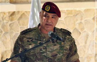 قائد الجيش اللبناني: الشعب مُحق في غضبه من تلاحق الأزمات