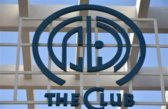 «النادي» يستقبل أعضاءه اليوم بإجراءات احترازية لمواجهة «كورونا»