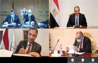 توقيع بروتوكولي تعاون بين وزارتي العدل والاتصالات وتكنولوجيا المعلومات للتحول الرقمي | صور