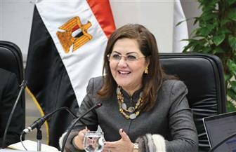 """وزيرة التخطيط تبحث مع """"البنك الدولي"""" آخر مستجدات التنمية المحلية بصعيد مصر"""