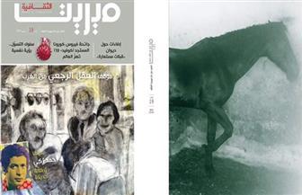 """""""ميريت الثقافية"""" تقدم رؤية جديدة لإبداع الفنان أحمد زكي"""