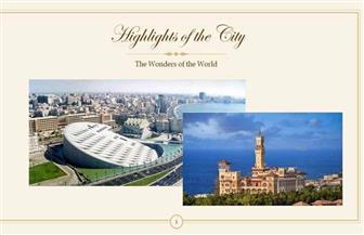 سفارة مصر في كندا تطلق أولى فعاليات شهر التراث المصري بفعالية ثقافية عن الإسكندرية| صور