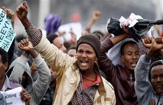 مقتل 59 شخصا في يومين خلال احتجاجات تشهدها إثيوبيا