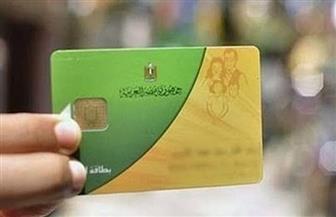 ضبط مدير مخبز بلدي لاستيلائه على البطاقات التموينية الخاصة بالمواطنين في سوهاج