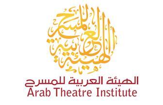 """""""العربية للمسرح"""" تؤجل 9 مهرجانات وطنية بسبب كورونا.. وتتعاون مع شركائها في 2021"""