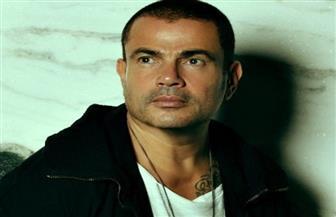 «أماكن السهر».. عمرو دياب يستعد لطرح أغنية جديدة