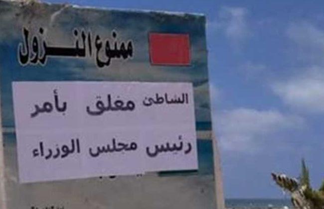 إدارة المصايف بالإسكندرية المواطنون ينزلون الشواطئ فجرا وهم على علم بعدم وجود خدمات إنقاذ