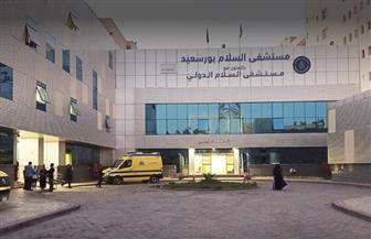 بدء توقيع الكشف الطبى على المرشحين المحتملين لعضوية مجلس الشيوخ بمستشفى السلام ببورسعيد