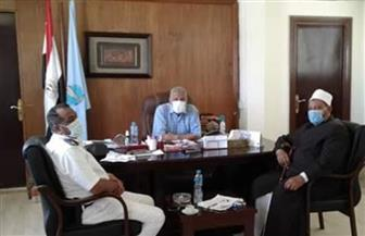 رئيس مدينة مرسى علم يستقبل رئيس الإدارة المركزية لمنطقة البحر الأحمر الأزهرية