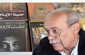 """صدور الطبعة المصرية من أخر ترجمات صالح علماني """"سفينة نيرودا"""" لإيزابيل الليندي"""