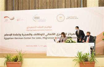 """مكرم توقع مع الوكالة الألمانية للتعاون الدولي عقدا لإنشاء """"المركز المصري الألماني""""  صور"""
