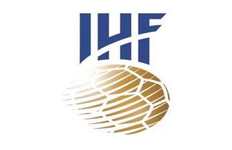 الاتحاد الدولي لكرة اليد يعلن شعاره الجديد