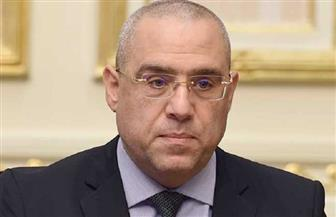 وزير الإسكان: جار الانتهاء من تنفيذ 1128 وحدة بمشروع دار مصر المرحلة الثانية بمدينة بدر