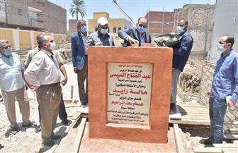 محافظ أسيوط يضع حجر أساس الوحدة الصحية بقرية أولاد إبراهيم بتكلفة 6 ملايين جنيه | صور