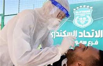لاعبو الاتحاد يخضعون اليوم للمسحة الرابعة للكشف عن فيروس كورونا