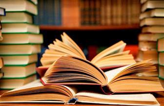 جوائز «الكتاب القومية» في أمريكا بشكل افتراضي في نوفمبر المقبل