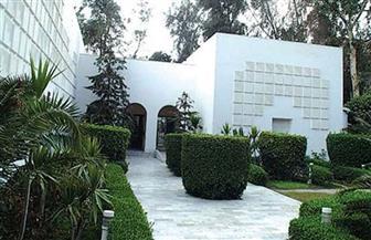 متحف محمد ناجي.. أيقونة الفن التشكيلي
