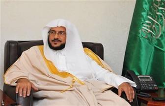 السعودية تمنع صلاة عيد الأضحى في الأماكن المكشوفة وتكتفي بالمساجد