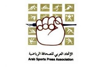 مشاركة واسعة في المحاضرة الثانية للاتحاد العربي للصحافة الرياضية