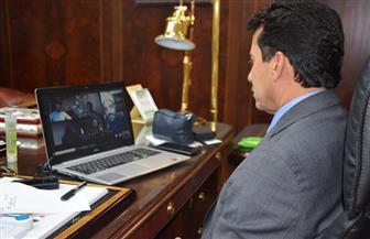 عبر «الفيديو كونفرانس».. أشرف صبحي يناقش مع محافظ الوادي الجديد تطوير المنشآت الرياضية