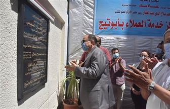محافظ أسيوط يفتتح مركز خدمة عملاء شركة مياه الشرب بمدينة أبوتيج | صور
