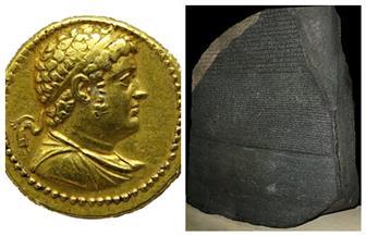 جدار الحجرية وأسرار بطليموس الرابع.. اعرف حكاية الاكتشاف