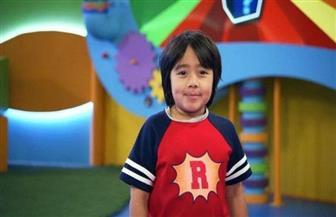 """الطفل المعجزة على يوتيوب.. """"رايان"""" يجمع 26 مليون مشترك ويكسب 26 مليون دولار"""