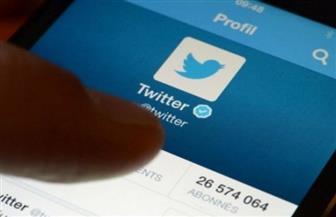 """عملية قرصنة ضخمة تستهدف حسابات على """"تويتر"""" لشخصيات بارزة وشركات ضخمة"""