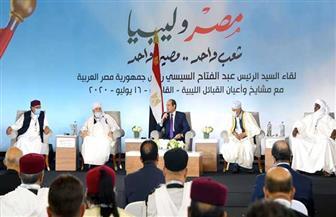 الموقع الرسمي للرئاسة ينشر صورا للقاء الرئيس السيسي ومشايخ وأعيان القبائل الليبية