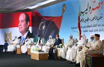 بث مباشر للقاء الرئيس السيسي مع مشايخ وأعيان القبائل الليبية