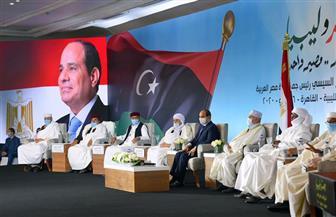 الرئيس السيسي يدعو مشايخ ليبيا إلى لم الشمل الليبي لمواجهة التحديات الراهنة