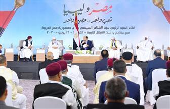 الرئيس السيسي: مستعدون لتدريب الشباب الليبي لبناء جيش وطني