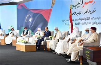 شيوخ القبائل الليبية يقدمون الشكر للرئيس السيسي ويؤكدون: مصر غنية برجالها وجيشها