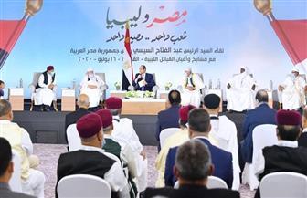 الصفحة الرسمية للرئيس السيسي تنشر جانبا من كلمته التى ألقاها خلال لقائه مشايخ وأعيان القبائل الليبية