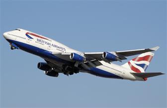 """""""بريتيش إيروايز"""" تحيل أسطول """"بوينج 747 جامبو"""" الشهير للتقاعد بسبب """"كورونا"""""""
