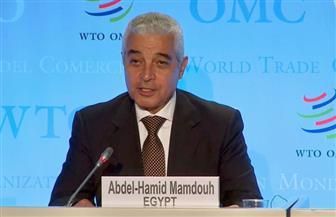 بداية قوية لمرشح مصر فى سباق رئاسة منظمة التجارة العالمية