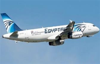 مصر للطيران تنقل رحلات ألمانيا إلى مبنى الركاب 2