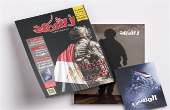 """تحت شعار """"في ضهرك شعب"""".. طلاب صحافة عين شمس يطلقون """"دشمة"""" لدعم القوات المسلحة"""